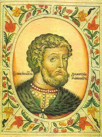 Dmitry Donskoy